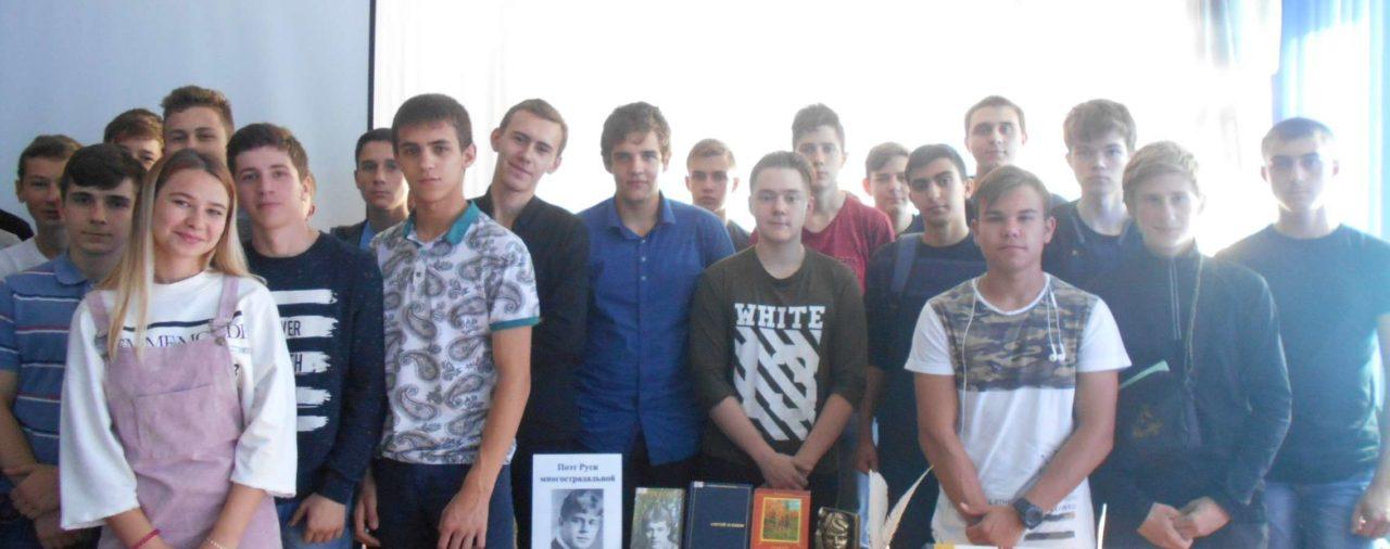 В Центральной городской библиотеке отметили юбилей великого русского поэта Сергея Есенина.