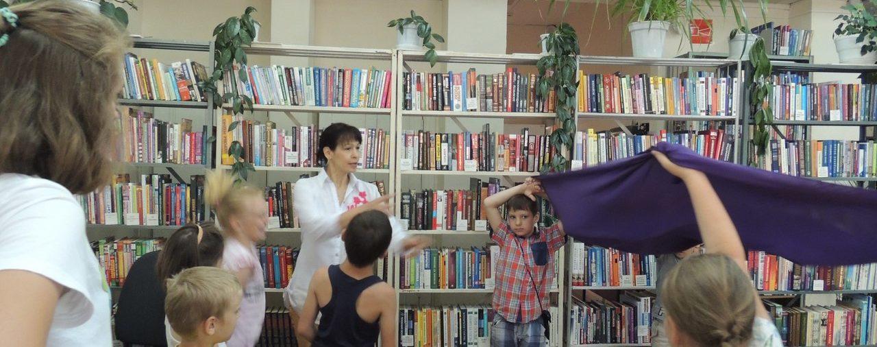 Летние библиопутешествия маленьких читателей