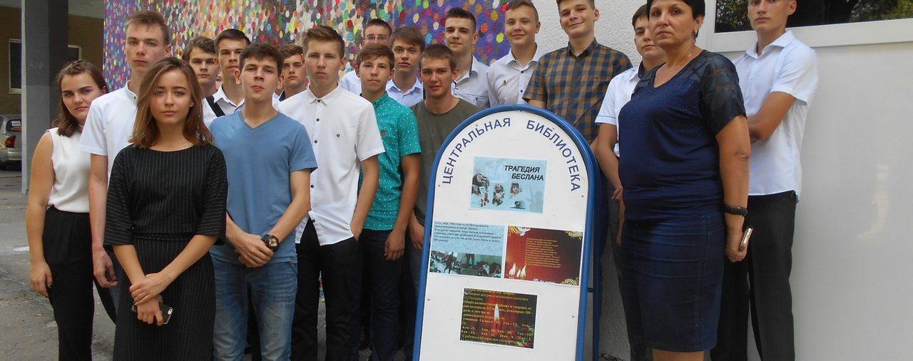 В библиотеках Невинномысска отпраздновали начало нового учебного года.