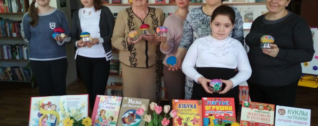 Весенний мастер-класс в Центральной городской библиотеке.