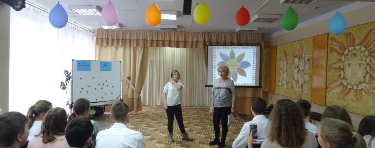 О толерантности доступным языком подросткам рассказали в Центральной городской библиотеке