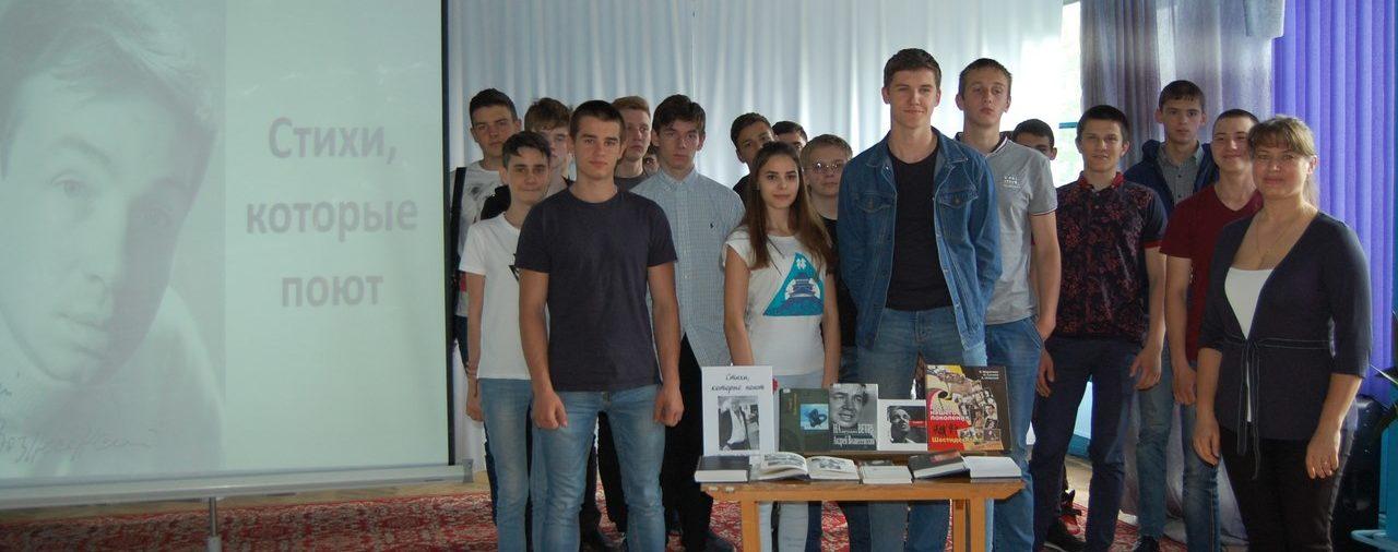 85-летие поэта Андрея Вознесенского отметили в Центральной городской библиотеке