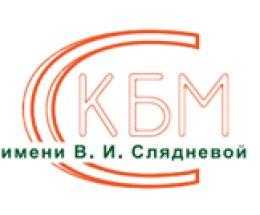 Краевой конкурс чтецов по произведениям Валентины Слядневой