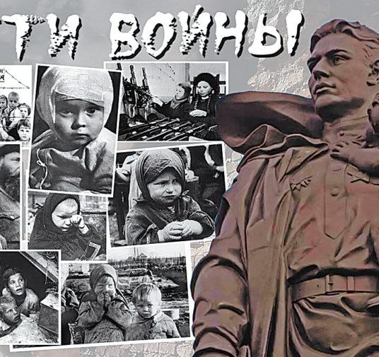 """Видеопроект """"Дети войны"""""""
