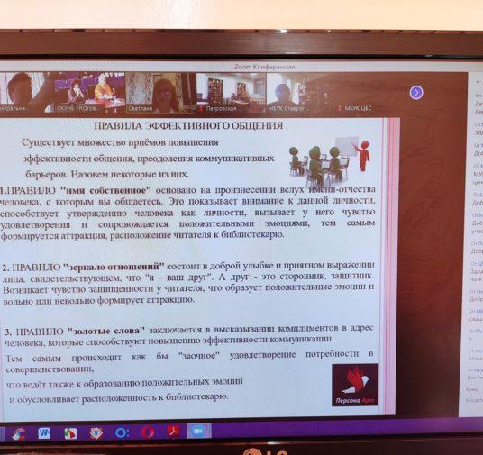"""Лаборатории коммуникативных компетенций «PROговорим»"""