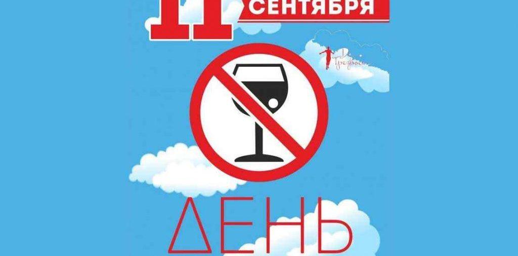 Слайд-презентация «Алкоголь + ты = разбитые мечты»