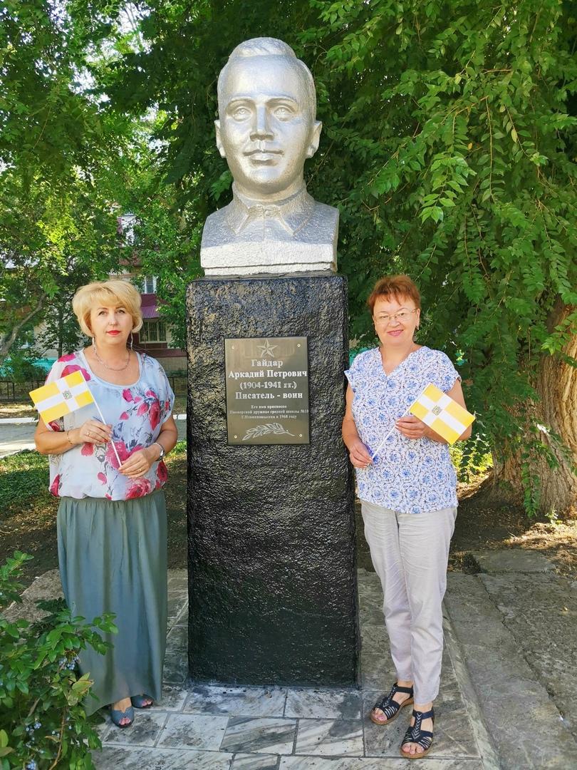 Под литературным флагом Ставрополья