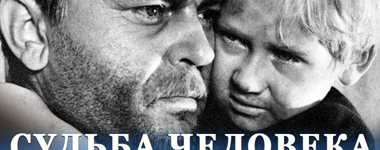 Международный проект «Великое кино Великой страны»