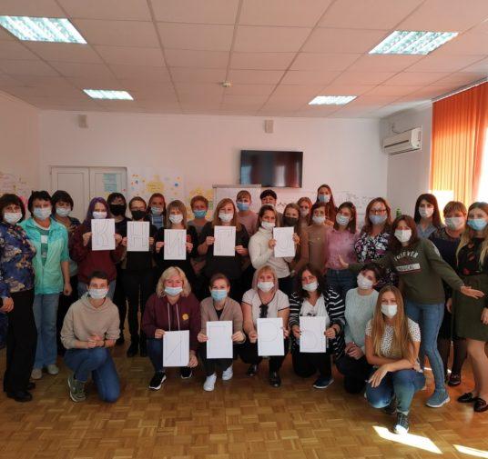 Проект - семинар «Книгоигры: образовательно-культурный досуг в библиотеках Ставрополья»