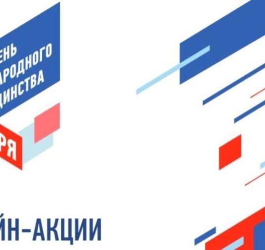 """Специальный проект """"Пять неизвестных народов России"""""""