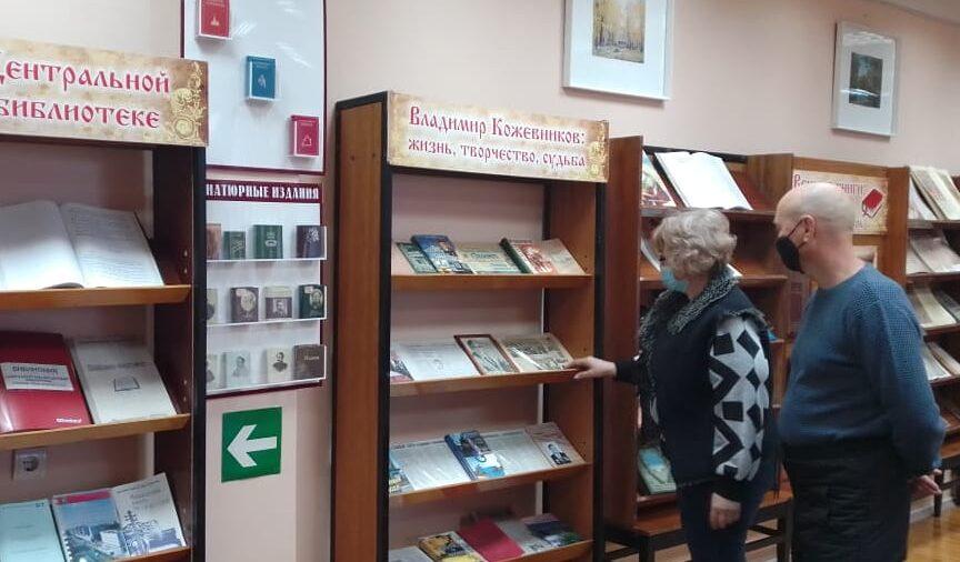 Приглашаем посетить Музей книги
