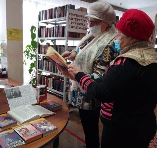 Выставки и экскурсии библиотеки