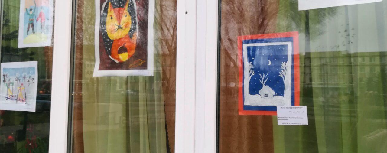 """Флешмоб """"Новогодние окна"""""""