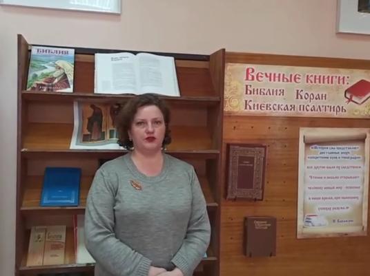 О музее книг ЦГБ