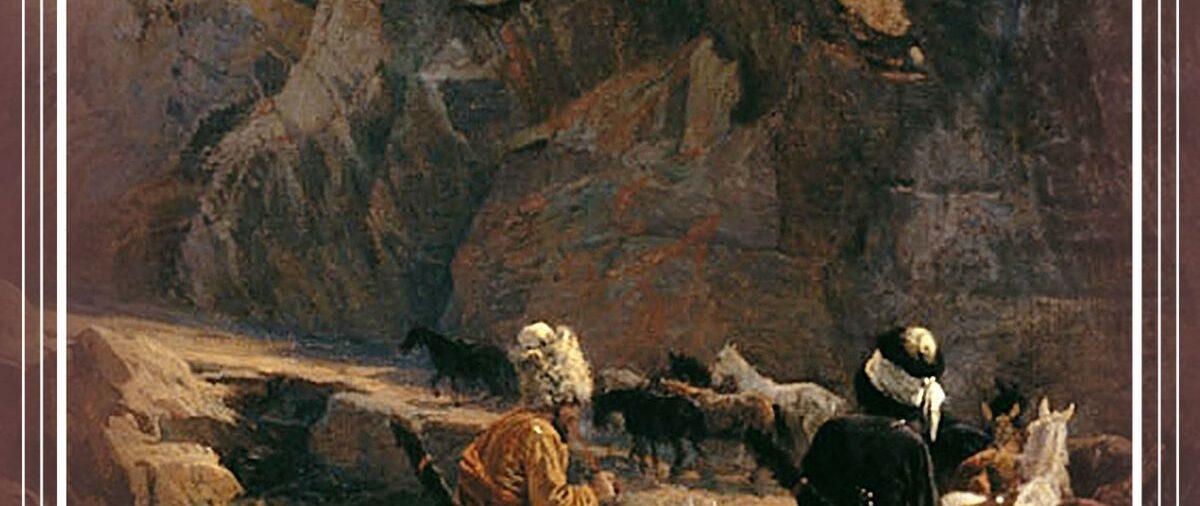 В 2021 году поэма А.С. Пушкина «Кавказский пленник» отмечает свое 200-летие