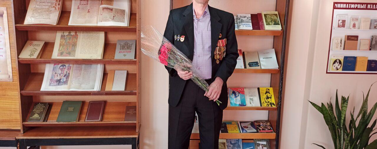 Воин – интернационалист Бондарев Владимир Викторович