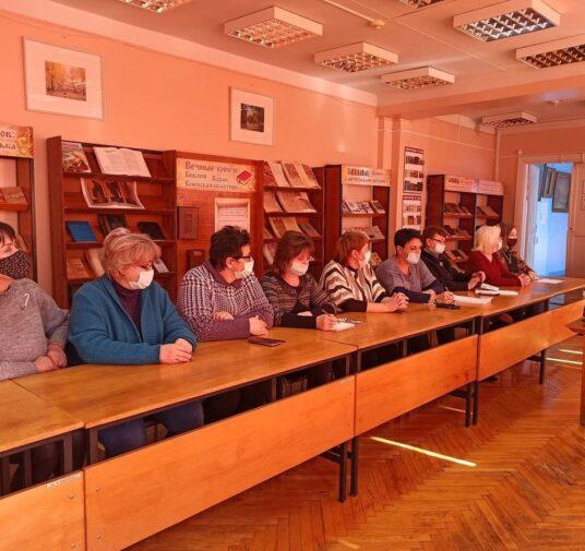 Всероссийский «круглый стол»: «Российские библиотеки в контексте новой молодежной политики: взгляд в будущее»