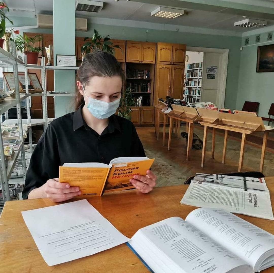 Библио-марафон «Россия и Крым: общая судьба»