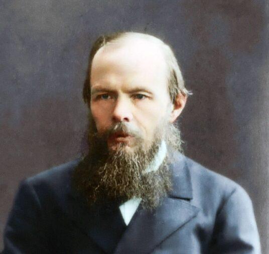 200 лет со дня рождения Ф. М. Достоевского