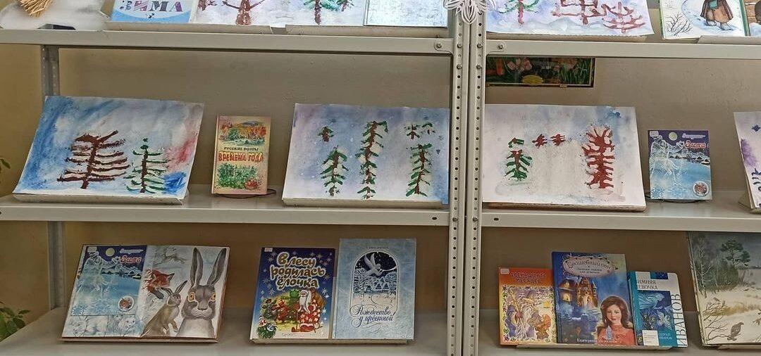 Книги о Зиме