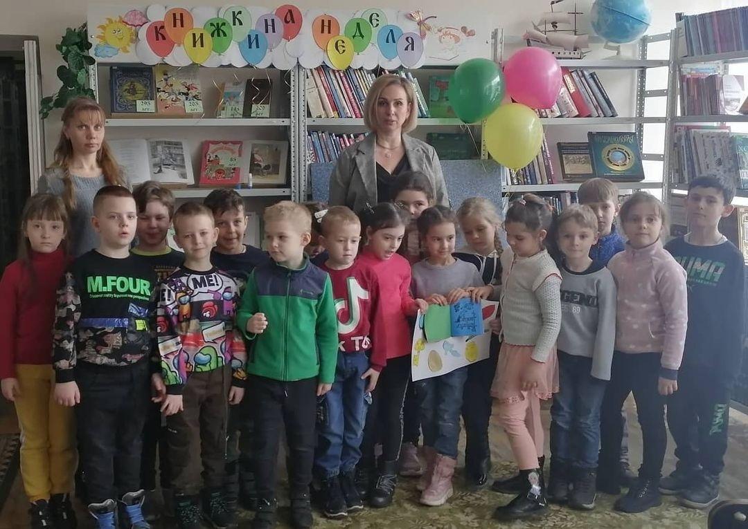 Неделя детской и юношеской книги в детской библиотеке