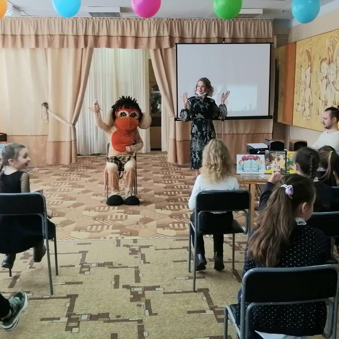 Открытие Недели детской и юношеской книги