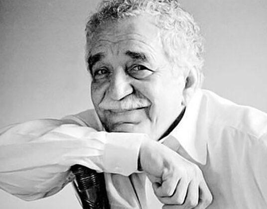 Слайд-презентация «Габриэль Гарсиа Маркес: маг образов и языка»