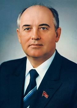 Первый и единственный президент СССР М.С. Горбачев
