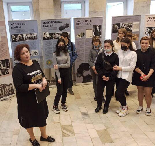 Всероссийская передвижная выставка «Андрей Сахаров – человек эпохи»