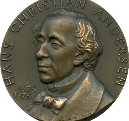 «Малая Нобелевская премия»
