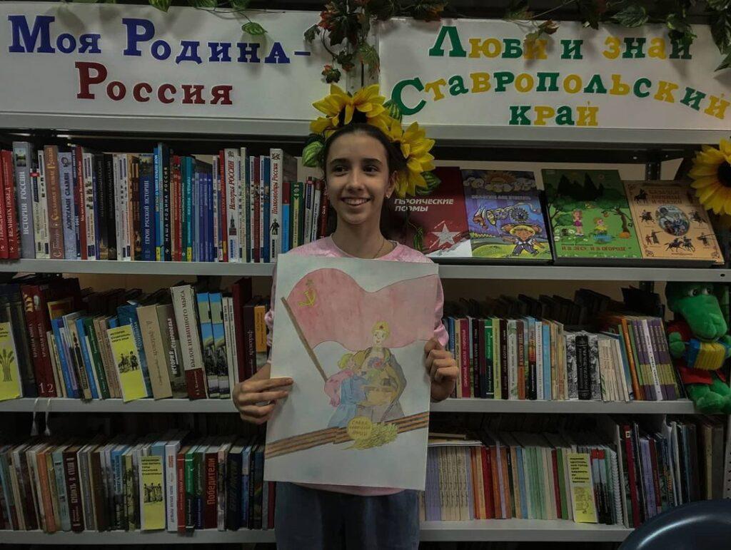 Полк Победы Ставрополье
