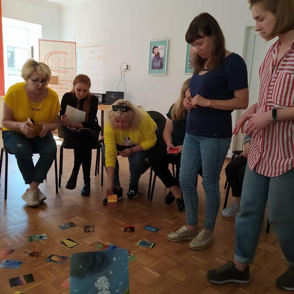 «Книгоигры: образовательно-культурный досуг в библиотеках Ставрополья»