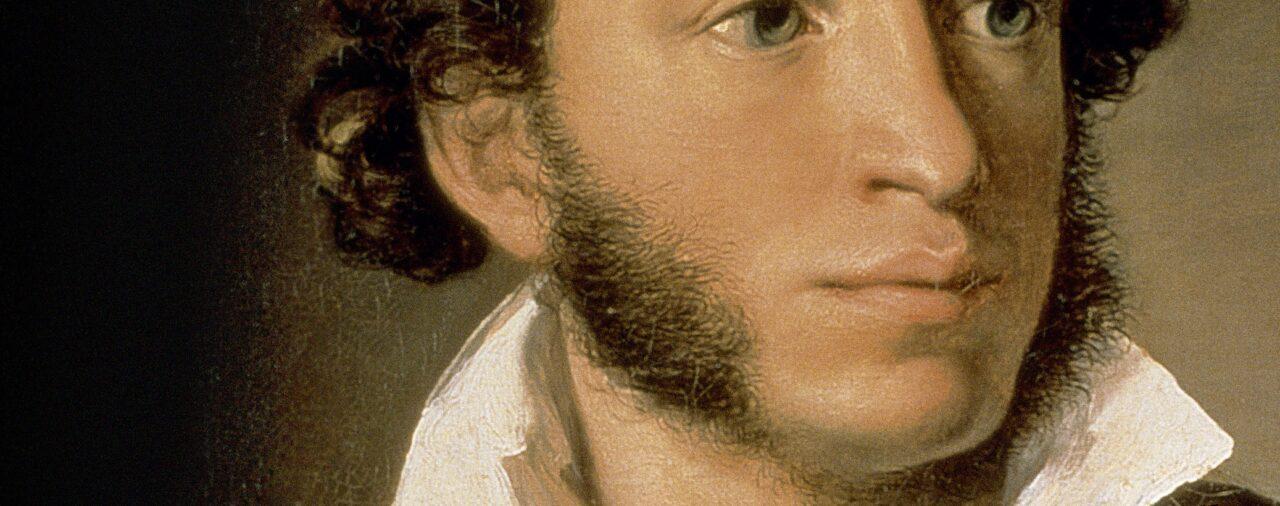 Александр Сергеевич Пушкин - русский поэт, драматург и прозаик