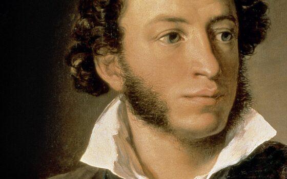 Александр Сергеевич Пушкин – русский поэт, драматург и прозаик