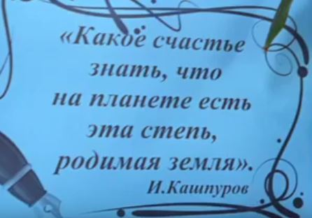 Обзор журнала «Литературное Ставрополье»