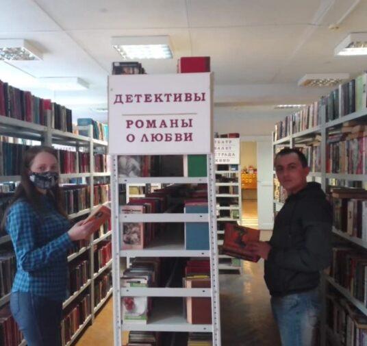 Приходите в библиотеку!